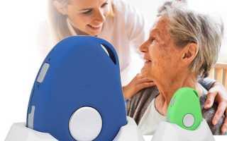 GPS трекер для пожилых людей
