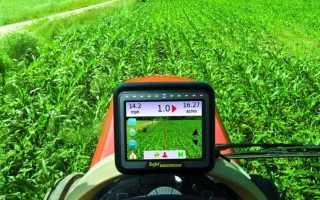 Функции агронавигатора для обработки полей