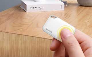 Bluetooth трекер