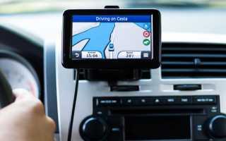 Критерии выбора автомобильного навигатора