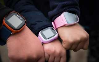 Выбрать детские часы с GPS