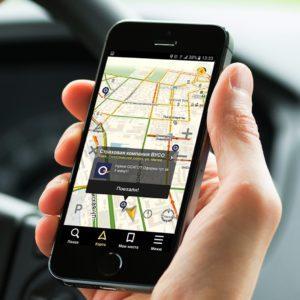 Яндекс навигатор для пеших маршрутов