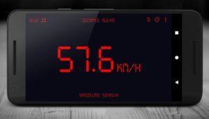Замер скорости по GPS приложением: GPS Distance Meter